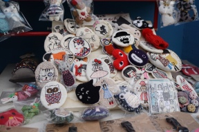 and lovely crafts